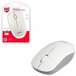 Мыши - Мышь беспроводная белый SMARTBUY , 0