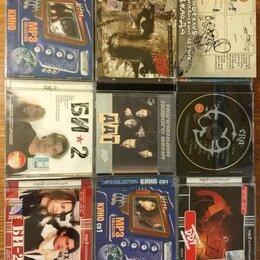 Музыкальные CD и аудиокассеты - CD конца 90х начала 2000, 0