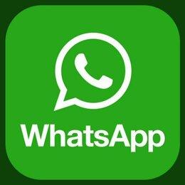 Системные администраторы - Администратор в WhatsApp , 0