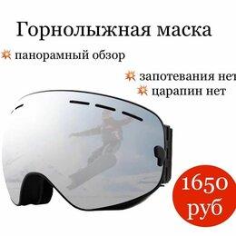 Защита и экипировка - Очки для снегохода незапотевающие, 0