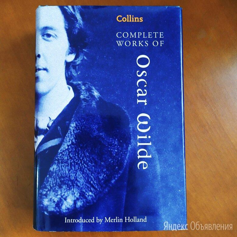Oscar Wilde, Complete works of. Уайльд на английском по цене 500₽ - Литература на иностранных языках, фото 0