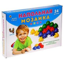 Мозаика - Мозаика напольная «Мини», 24 элементов, 0