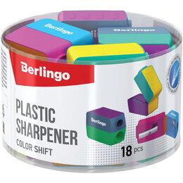"""Мусаты, точилки, точильные камни - Точилка пластиковая Berlingo """"ColorShift"""",  2 отверстия, контейнер, ассорти, ..., 0"""