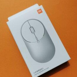 Мыши - Xiaomi Mi Portable Mouse 2, серебристый, 0