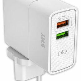 Блоки питания - зарядное устройство для путешествий EMY MY-A501Q QC3.0 + кабель USB - Type-C ..., 0