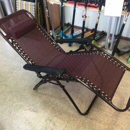 Кресла и стулья - Кресло шезлонг для дома и для дачи., 0