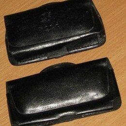 Чехлы - Кожаные?? поясные чехлы футляры для кнопочного мобильного телефона б / у 2шт.., 0