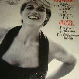 Журналы и газеты - Журнал Paris Match о Принцессе Диане 1997 год, 0