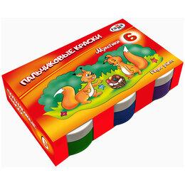 """Аэрозольная краска - Краски пальчиковые Гамма """"Мультики"""", классические, 06цв., 50мл, картон. упак., 0"""