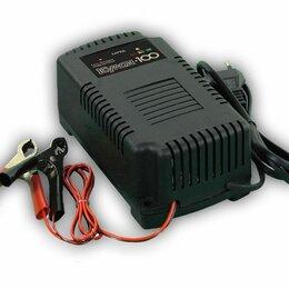 Прочие аксессуары  - Автомобильное зарядное устройство Кулон 100 новое, 0