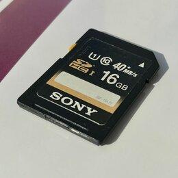 Карты памяти - Карта памяти Sony на 16Гб, 0