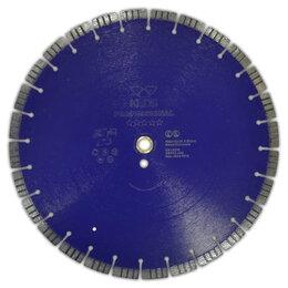 Для дисковых пил - Алмазный диск KEOS Professional DBP02.400, 0