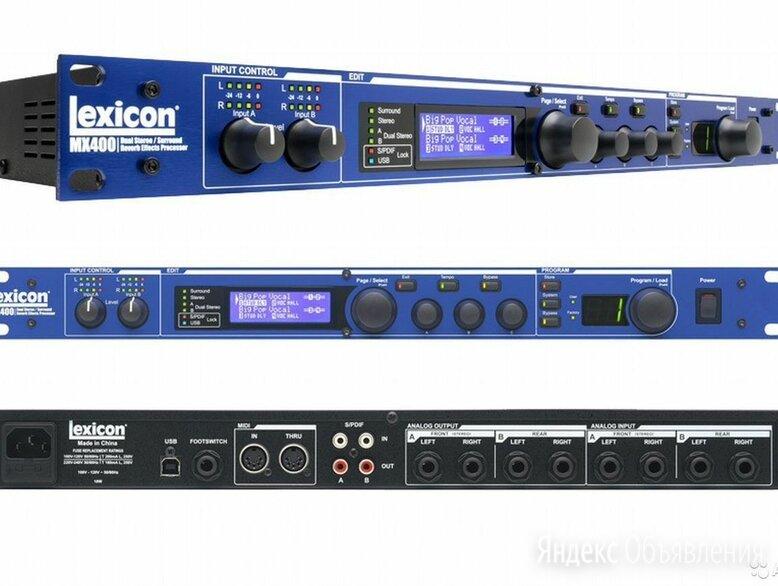 Обработка звука по цене 1₽ - Электрогитары и бас-гитары, фото 0