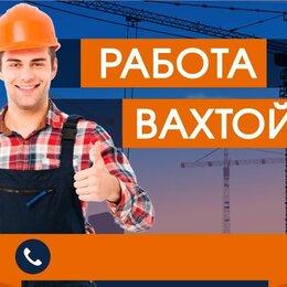 Архитектура, строительство и ремонт - Маляр, 0