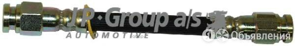 Шланг Тормозной Vw Golf Iii М10х1х155mm Зад. JP Group арт. 1161700200 по цене 350₽ - Тормозная система , фото 0