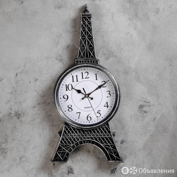 Часы настенные, серия Город, 'Риволи', 21х47 см, дискретный ход, по цене 1321₽ - Другое, фото 0