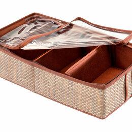 Органайзеры и кофры - Органайзер для обуви - Органайзер для обуви 4 ячейки 28х56х12см, 0