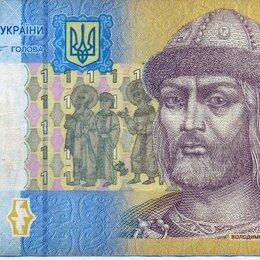 Банкноты - 1 гривна 2011 год (Украина), 0