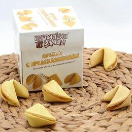 Подарочные наборы - Печенье с предсказаниями, 0