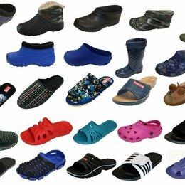 Ботинки - Обувь оптом, 0