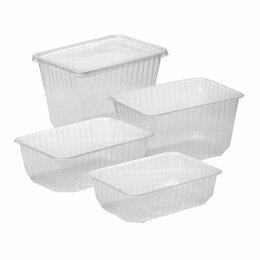 Ёмкости для хранения - Набор контейнеров с крышкой (500 мл, 750 мл,1000…, 0