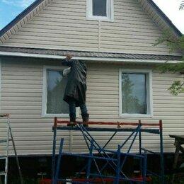 Архитектура, строительство и ремонт - Отделка фасадов, 0