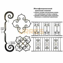 Заборы, ворота и элементы - Вензель купольный 455х130мм, 0