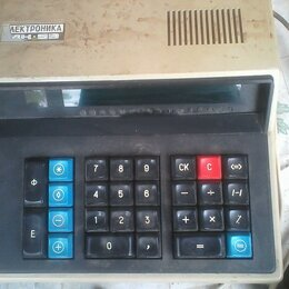 Калькуляторы - Калькулятор электроника мк-59 , 0