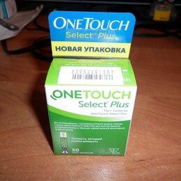 Приборы и аксессуары - Тест полоски - One touch select plus, 0