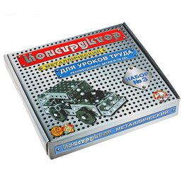 Автокресла - Конструктор 3 для уроков труда, 292 детали, 0