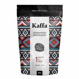 Торговля - Кофе молотый №1, Kaffa, 100г., 0