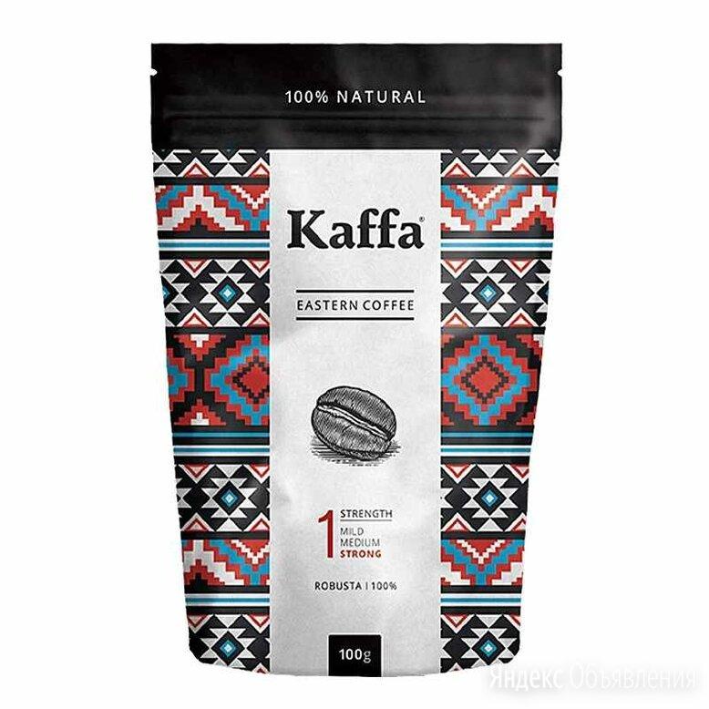 Кофе молотый №1, Kaffa, 100г. по цене 89₽ - Ингредиенты для приготовления напитков, фото 0