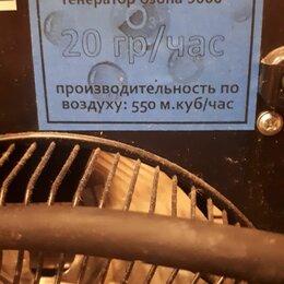 Очистители и увлажнители воздуха - Промышленный генератор озона 9000 20 гр/час, 0