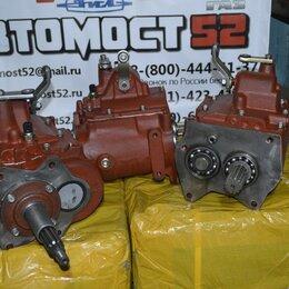 Трансмиссия  - Коробка передач КПП 452 н/о, 0