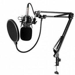 Микрофоны - Микрофон BM-800  набор , 0