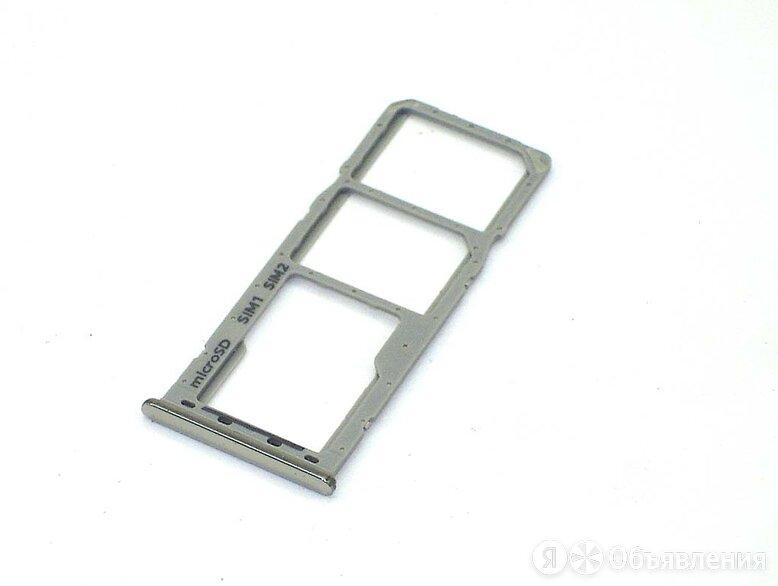 Лоток для SIM-карты Samsung Galaxy A50 (A505F) серебристый по цене 49₽ - Корпусные детали, фото 0