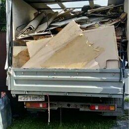 Курьеры и грузоперевозки - Грузоперевозки вывоз мусора , 0