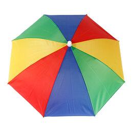 Зонты от солнца - Smarterra пляжный зонт нейлоновый Радужный 180 см, 0