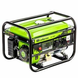 Электрогенераторы и станции - Генератор бензиновый БС-3500, 3,2 кВт, 230В, 4-х такт., 15 л, ручной стартер// С, 0