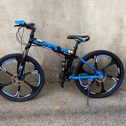 Велосипеды - Велосипед складной новый 26, 0