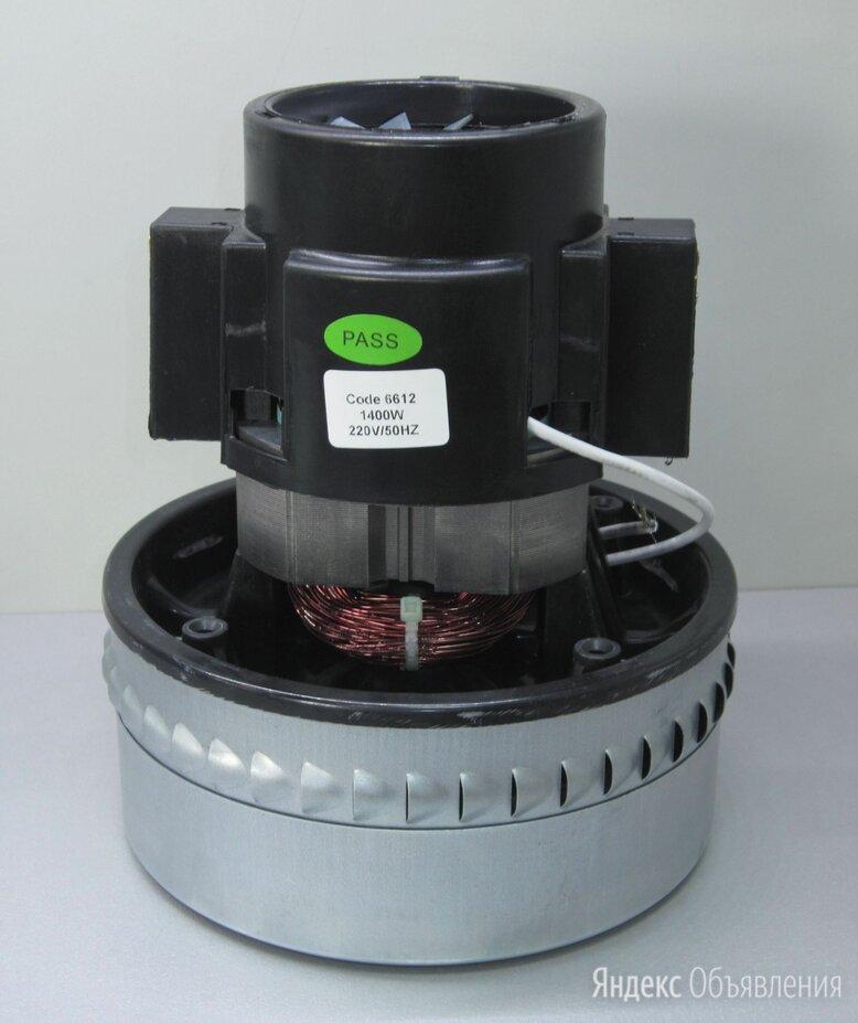 Турбина для пылесосов Hitachi 1400W по цене 2450₽ - Аксессуары и запчасти, фото 0