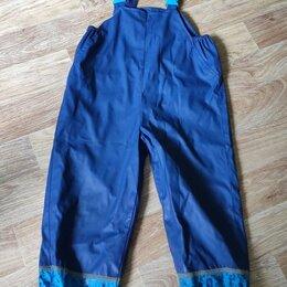 Полукомбинезоны и брюки - Непромокайка тим голубой полукомбинезон, 0