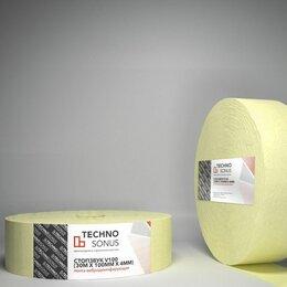 Изоляционные материалы - Лента вибродемпфирующая стопзвук v100 (30м x 100мм x 4мм), 0