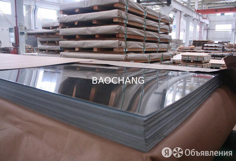 Нержавеющий лист зеркальный AISI 430 ВА по цене 109237₽ - Металлопрокат, фото 0