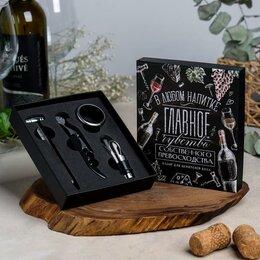 """Штопоры и принадлежности для бутылок - Набор для вина в картонной коробке """"Чувство собственного превосходства"""", 14 х..., 0"""