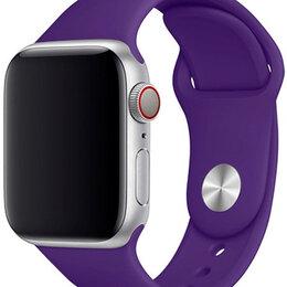 Ремешки для умных часов - Ремешок для Apple Watch 38/40 мм Silicone Фиолетовый, 0