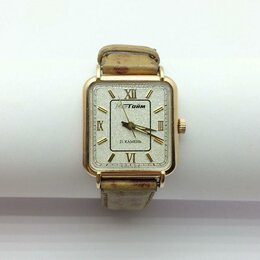 Карманные часы - Мужские золотые часы,585,id34323,Щ, 0