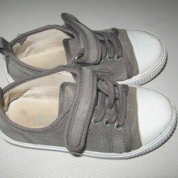 Кроссовки и кеды - Обувь для мальчиков, 0