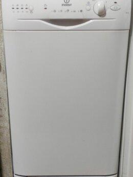 Посудомоечные машины - посудомойка, 0