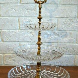 Декоративная посуда - Трехъярусная ваза для фруктов. Этажерка. Хрусталь. Латунь. СССР , 0